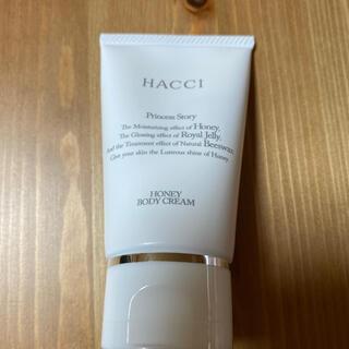 ハッチ(HACCI)のHACCIボディクリーム 35g(ボディクリーム)