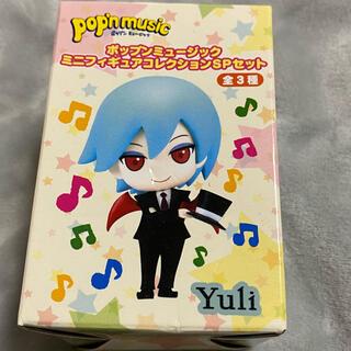 コナミ(KONAMI)のポップンミュージック ミニフィギュアコレクション(ゲームキャラクター)