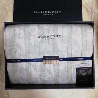 BURBERRY - バーバリー BURBERRY 羊毛 布団 掛け布団 掛ふとん 寝具