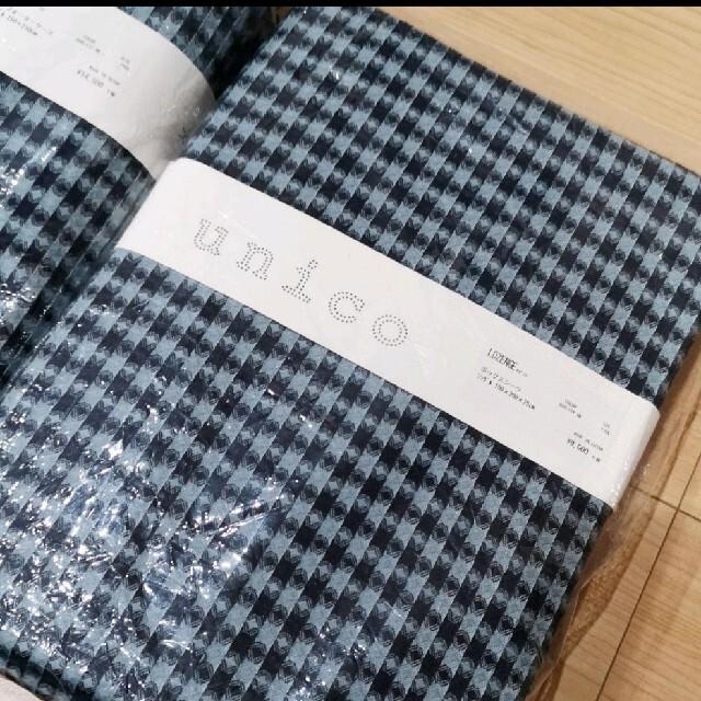 unico(ウニコ)のunico  LOZENGE 布団カバー&シーツセット インテリア/住まい/日用品の寝具(シーツ/カバー)の商品写真