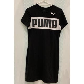 プーマ(PUMA)のPUMA プーマ ワンピース レディース(ひざ丈ワンピース)