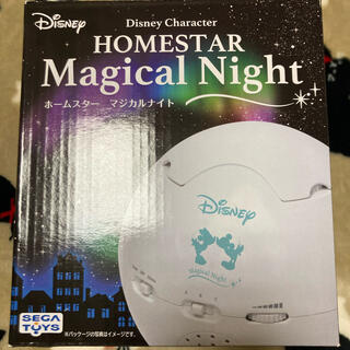 ディズニー(Disney)の最終値下げ!!ホームスター マジカルナイト ディズニー (プロジェクター)