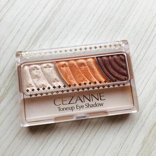 セザンヌケショウヒン(CEZANNE(セザンヌ化粧品))のセザンヌ トーンアップアイシャドウ06(アイシャドウ)