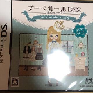 プーペガールDS2 エレガントミントスタイル・スウィートピンクスタイル DS(携帯用ゲームソフト)