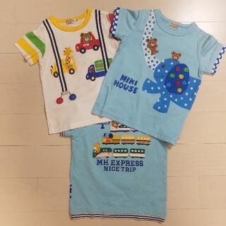 ミキハウス(mikihouse)のミキハウス プッチー Tシャツ セット 100(Tシャツ/カットソー)