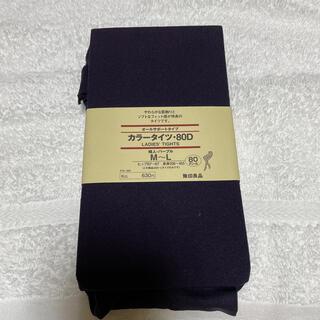 ムジルシリョウヒン(MUJI (無印良品))の無印良品 カラータイツ パープル(タイツ/ストッキング)