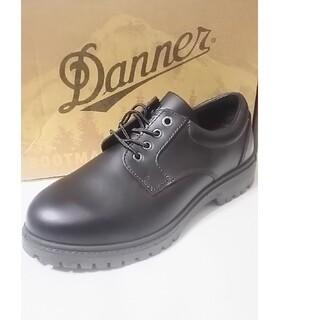 ダナー(Danner)の通称ブラックワイン!ダナーDanner新品プレーントゥローファー入手困難(ドレス/ビジネス)