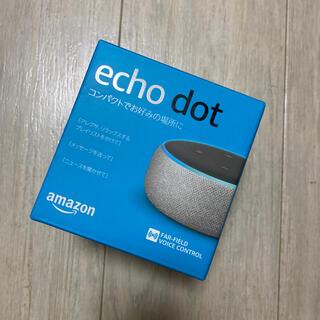 ECHO - アレクサ Amazon echo dot 新品