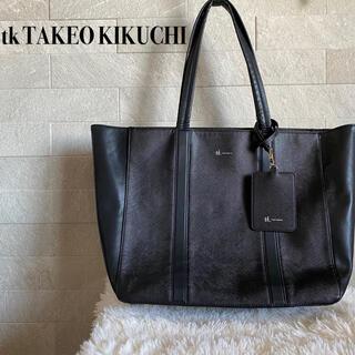 タケオキクチ(TAKEO KIKUCHI)の入手困難 tk TAKEO KIKUCHI レザー トートバッグ  ブラック 黒(トートバッグ)