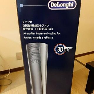 デロンギ(DeLonghi)のデロンギ空気清浄機能付きファン(その他)