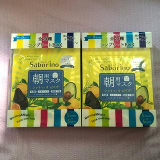 イシザワケンキュウジョ(石澤研究所)のSaborino サボリーノ 朝マスク コンプリート5種類セット×2箱 (パック/フェイスマスク)
