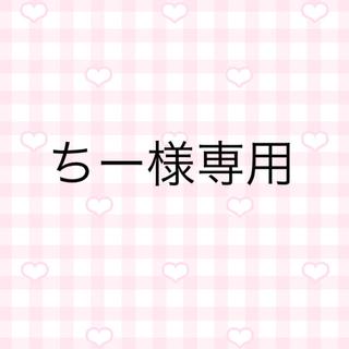 キスマイフットツー(Kis-My-Ft2)のミニポーチ(ポーチ)