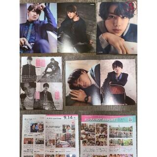美 少年『Myojo』『FINEBOYS』『TVfan』他切り抜き⑤~⑧(アート/エンタメ/ホビー)