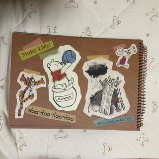 クマノプーサン(くまのプーさん)のくまのプーさん スクラップブック(ノート/メモ帳/ふせん)