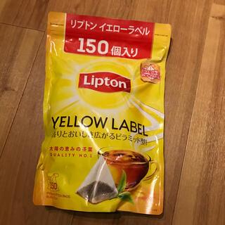 ルピシア(LUPICIA)のリプトン 紅茶 大容量 lipton イエローラベル(茶)