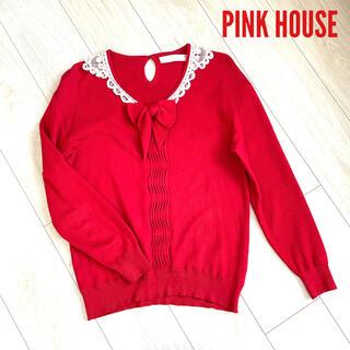 ピンクハウス(PINK HOUSE)のPINK HOUSE ピンクハウス 赤 ニット セーター(ニット/セーター)