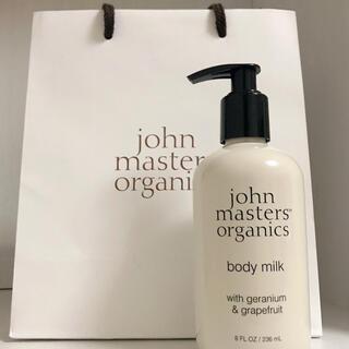 ジョンマスターオーガニック(John Masters Organics)のジョンマスターオーガニック ゼラニウム&グレープフルーツ ボディミルク(ボディローション/ミルク)