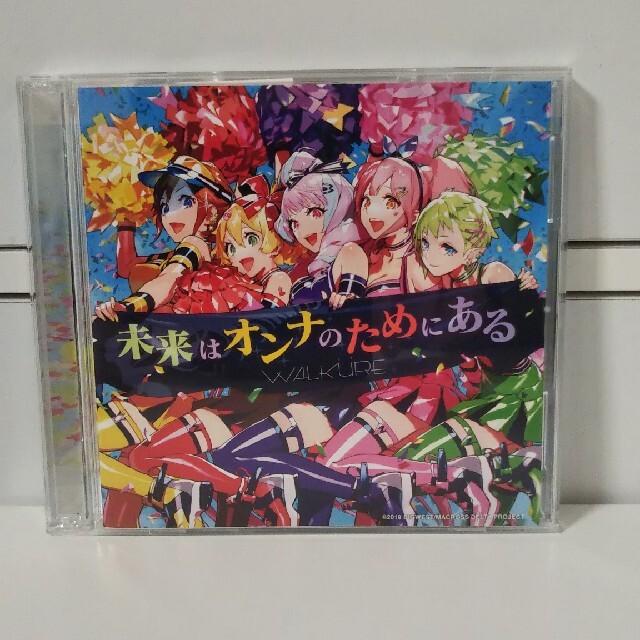 macros(マクロス)の未来はオンナのためにある(初回限定盤)CD&DVD エンタメ/ホビーのCD(アニメ)の商品写真