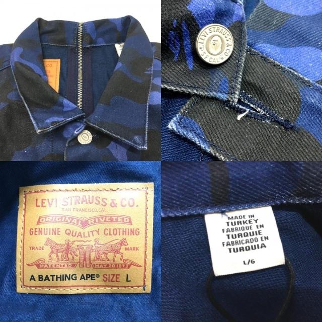 A BATHING APE(アベイシングエイプ)のアベイシングエイプ COLOR CAMO TRUCKER JACKET デニム メンズのジャケット/アウター(Gジャン/デニムジャケット)の商品写真