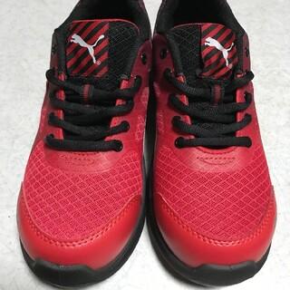 プーマ(PUMA)のPUMA 安全靴25cm(その他)