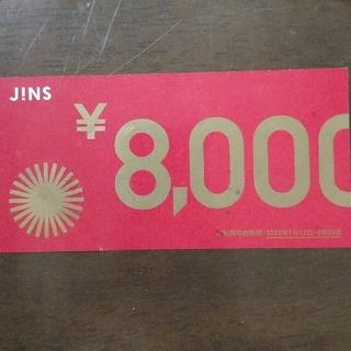 ジンズ(JINS)のJINS 8000円(その他)