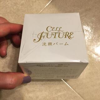 セルフューチャー(CELL FUTURE)の洗顔バーム セルフューチャー(クレンジング/メイク落とし)
