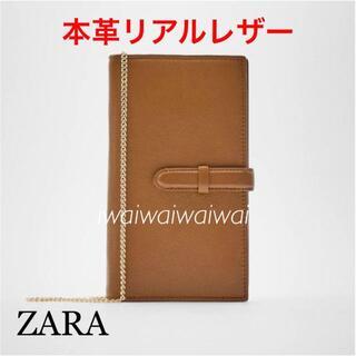 ZARA - 新品 ZARA 本革 リアル カウ レザー クロス ボディ バッグ
