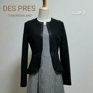 デプレ(DES PRES)のDES PRES ノーカラージャケット(ノーカラージャケット)