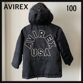 アヴィレックス(AVIREX)のAVIREXアヴィレックス  キッズ N-3B ロゴ ジャケット 100(ジャケット/上着)