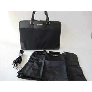 ブラックレーベルクレストブリッジ(BLACK LABEL CRESTBRIDGE)のブラックレーベルクレストブリッジ新品ネイビー 2WAY ビジネスバッグ(ビジネスバッグ)
