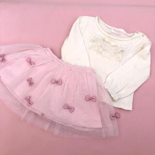 シャーリーテンプル(Shirley Temple)のリボンチュールスカート&フリルカットソー(スカート)