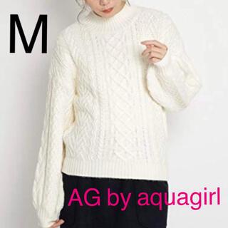 エージーバイアクアガール(AG by aquagirl)のドルマンスリーブ ケーブル編み プルオーバーニット ホワイト アイボリー(ニット/セーター)