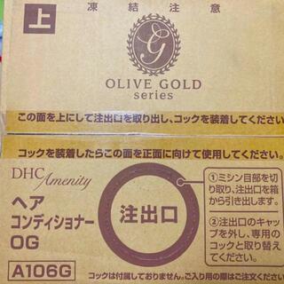 ディーエイチシー(DHC)のDHC オリーブゴールド コンディショナー 20L(コンディショナー/リンス)