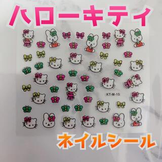 ハローキティ(ハローキティ)の★大人気★ ハローキティ キティちゃん ネイルシール 防水ステッカー No.15(デコパーツ)