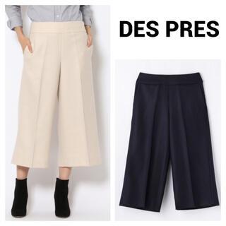 デプレ(DES PRES)のDES PRES ウール ワイドクロップドパンツ(クロップドパンツ)