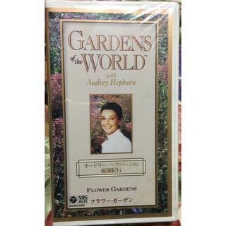 コロンビア(Columbia)の【VHS】【オードリー・ヘップバーンの庭園紀行  フラワー・ガーデン】(趣味/実用)