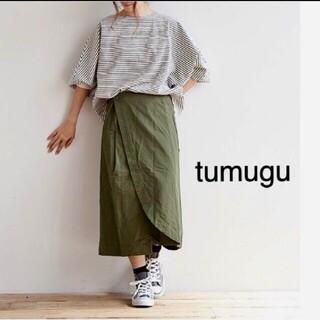 ツムグ(tumugu)のtumugu ツムグ ガルゼスカートパンツ  カフェパンツ(クロップドパンツ)