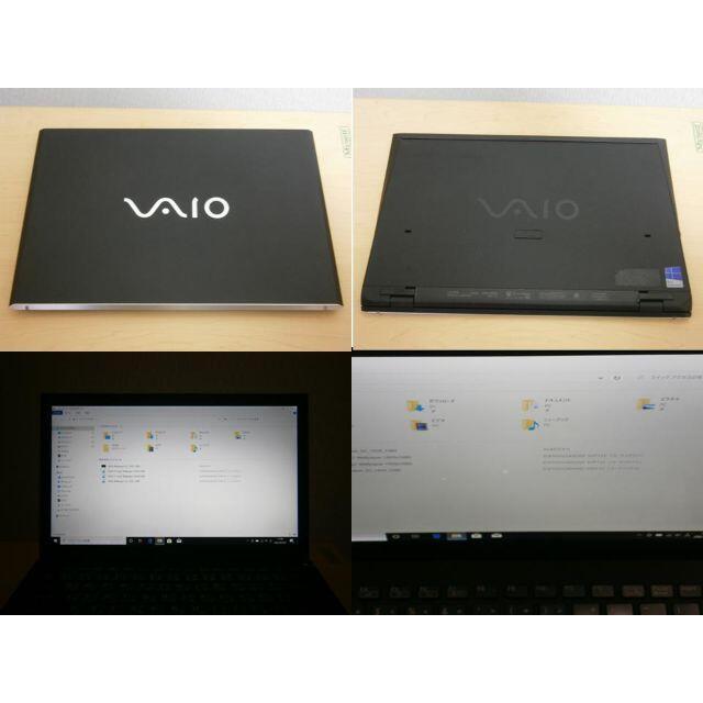 VAIO(バイオ)のVAIO pro 13 VJP131 Core-i5 Webカメラ スマホ/家電/カメラのPC/タブレット(ノートPC)の商品写真
