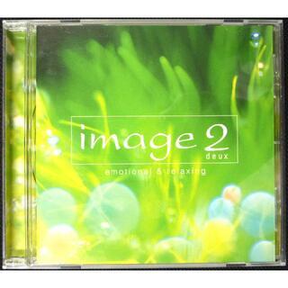 [CD] image2 Deux イマージュ2 ドゥ リラクシング(ヒーリング/ニューエイジ)