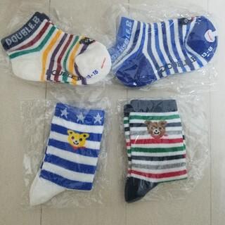 ミキハウス(mikihouse)の新品未使用 ミキハウス ダブルビー 靴下 13-15(靴下/タイツ)
