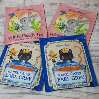 カレルチャペック 紅茶2種セットP(茶)