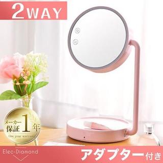 ニトリ(ニトリ)の卓上 ミラー ライト 女優ミラー LED ピンク タンスのゲン(卓上ミラー)