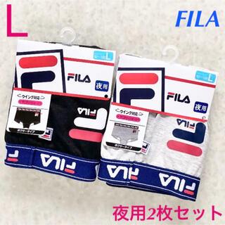 フィラ(FILA)のフィラ サニタリーショーツ ウイング対応生理用ショーツLサイズ新品2枚セット(ショーツ)