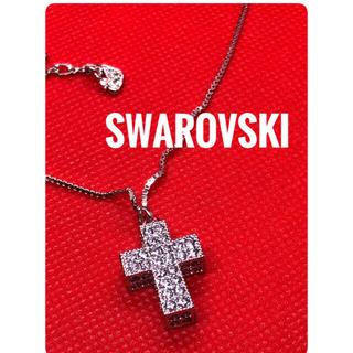 スワロフスキー(SWAROVSKI)の⭐︎今週末限定お値下げ【スワロフスキー】クロスネックレス(ネックレス)