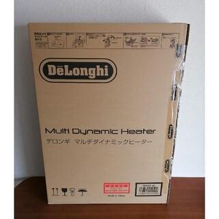 デロンギ(DeLonghi)の新品 デロンギマルチダイナミックヒーターMDHU15-BK 暖房DeLonghi(電気ヒーター)