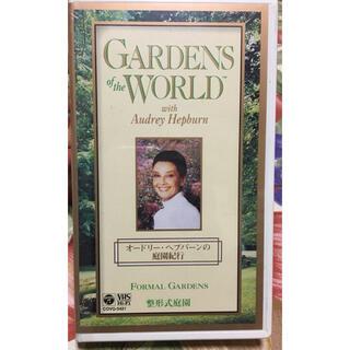 コロンビア(Columbia)の【VHS】オードリー・ヘップバーンの庭園紀行 整形式庭園(趣味/実用)