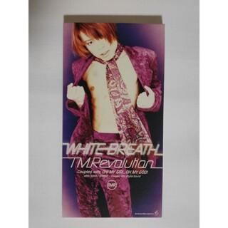 TM Revolution   WHITE BREATH(ポップス/ロック(邦楽))