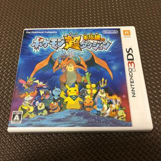 ポケモン(ポケモン)のポケモン超不思議のダンジョン 3DS(携帯用ゲームソフト)