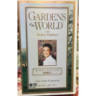 コロンビア(Columbia)の【VHS】オードリー・ヘップバーンの庭園紀行 カントリー・ガーデン(趣味/実用)