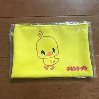 日清食品 - ★カップヌードルミュージアム チキンラーメンポーチ★